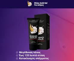 Rhino gold gel - erfahrungen - kaufen - comment